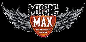 Мьюзик Макс. Музыкальный магазин в Братске.